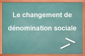 changement de si e social sarl changement de dénomination sociale sarl sas et sa le coin des