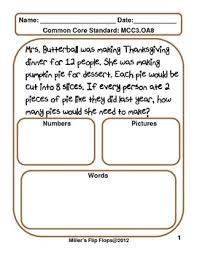 multi step word problems 3 oa 8 cc 3rd grade math