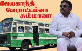 Funny Videos Memes - entertainment vijayakanth latest speech vijayakanth funny videos