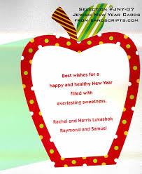 Invitation Card For New Year Simple New Year Greeting Rosh Hashana Day With Plain Blue