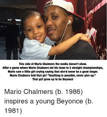 Mario Chalmers Meme - this side of mario chalmers the media doesn t show after a game