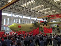 amphibious rescue vehicle avic readies amphibious ag600 for maiden flight by month u0027s end