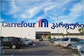 carrefour si e social epr retail carrefour opens 2nd hypermarket in tbilisi