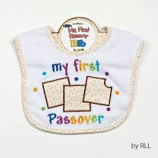 passover toys israel book shop passover toys gifts stickers