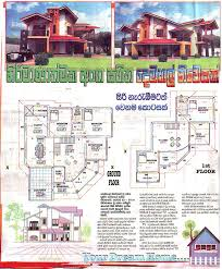 Modern Architecture Floor Plans House Plans For Sri Lankan Style