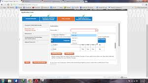 https nextstep tcs com registration u0026 application form page 4