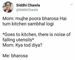 Indian Parents Memes - 7 best indian parents images on pinterest parenting parents and