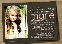 baptism invitation christening invitations new invitation