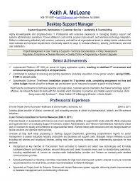 software specialist advice best ideas of desktop support