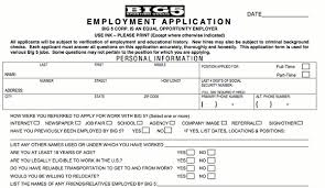 big 5 application big 5 online job application form online job