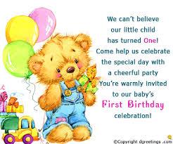 birthday invitation card iidaemilia com