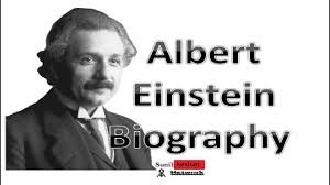 einstein biography tamil biography of albert einstein youtube
