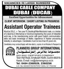 electrical engineering jobs in dubai companies contacts dubai cable company dubai iti electrical mechanical gulf jobs