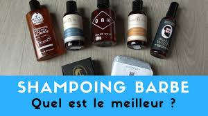 quel est le meilleur shampoing pour barbe comparatif avis