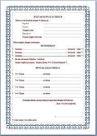 form daftar riwayat hidup pdf contoh daftar riwayat hidup file word sportschuhe herren store
