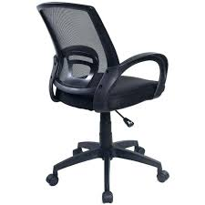 office max computer chairs