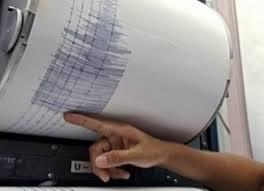 Video Gempa Susulan Bali 13 Okober 2011