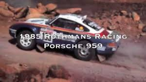 rothmans porsche rally 1985 rothmans porsche 959 coupe paris dakar