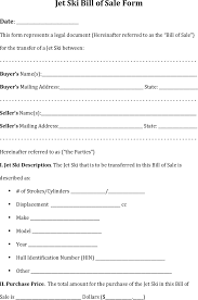 Professional Receipt Template Template Sample 1503552961 Puppy Bill Of Sale Form The Jet Ski