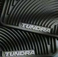 floor mats for toyota toyota tundra floor mats toyota tundra truck accessories