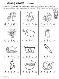 best ideas of medial a worksheets with letter template shishita