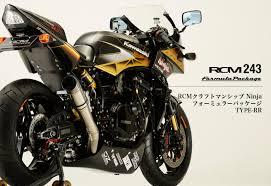 rcm 243 gpz900r formura package bikes pinterest mopeds