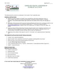 page candler youth leadership application 2017 2018 editable 3
