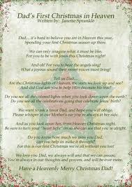 Words Of Comfort At Christmas Best 25 Merry Christmas In Heaven Ideas On Pinterest Christmas