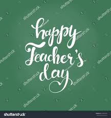 Teachers Day Invitation Card Quotes Happy Teachers Day Unique Handdrawn Typography Stock Vector