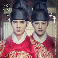 ruler master of the mask hwang chi yeol ruler master of the mask original television