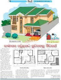 28 house designs floor plans sri lanka old house plans in