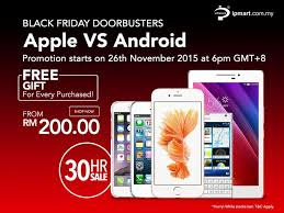 android phone black friday 55 best promotion ipmartians images on pinterest promotion php