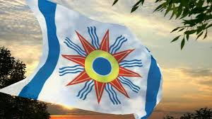 Flag People Flag And Anthem Of Chaldean People Youtube