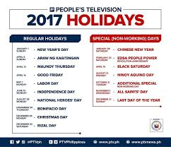 nonworking walangpasok list of regular holidays and special non working days