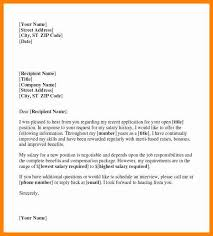 cover letter resume and salary history essay format example