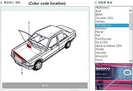 touch up car paint chevrolet gm color code wa8624 gaz summit