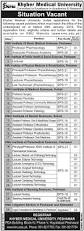 Chief Medical Officer Jobs 12 Best Daily Jobs Opportunity Images On Pinterest Pakistan
