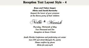wedding invitations messages personal wedding invitation messages for friends and