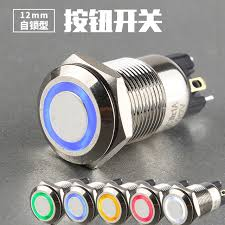 small flat led lights 12mm metal button switch led bring l waterproof button since lock