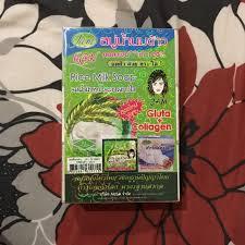 Sabun Thai rachelevn s items for sale on carousell