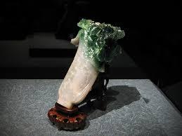 si馮e baquet jadeite cabbage