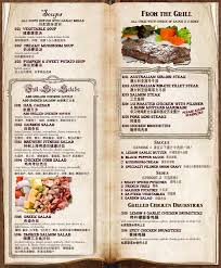 german cuisine menu from the grill shanghai brewery