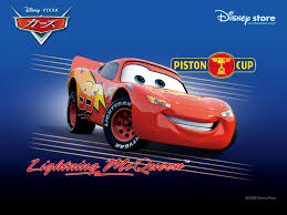cars sarge and fillmore disny world disney cars backgrounds