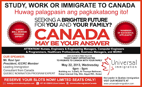 universal immigration