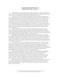 graduate school essay sample Sample graduate school essays mba drugerreport  web fc com Sample graduate school