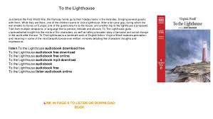 to the lighthouse audiobook free