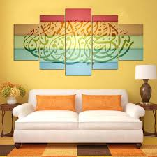 wall ideas 5 pcs set framed hd printed islamic arabic asheeq