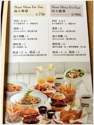 panier 騅ier cuisine 竹北fanier費尼漢堡 餐廳 舒心三重奏 吃喝玩轉世界 痞客邦