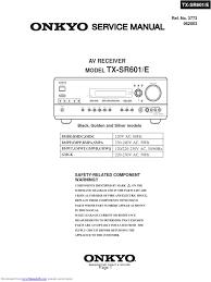 onkio service manual txsr601e power supply decibel