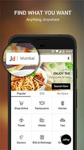 application android cuisine justdial android application local search engine on android